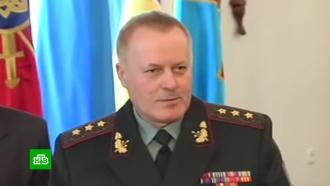 На Украине задержали экс-начальника Генштаба за «развал системы ПВО»