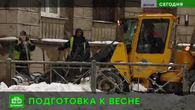 К зимней уборке питерских дворов по-прежнему остается много вопросов.ЖКХ, Санкт-Петербург, снег.НТВ.Ru: новости, видео, программы телеканала НТВ
