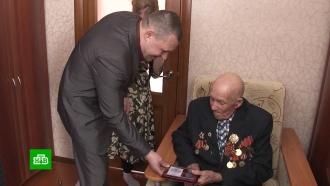 На Урале ветерану вернули потерянную во времена ВОВ медаль