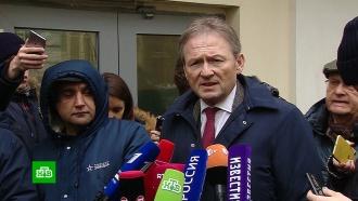 «Жалоб нет»: бизнес-омбудсмен посетил в СИЗО основателя Baring Vostok