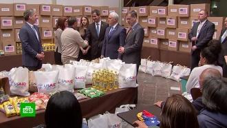 В экстренном заседании Совбеза ООН примет участие глава МИД Венесуэлы
