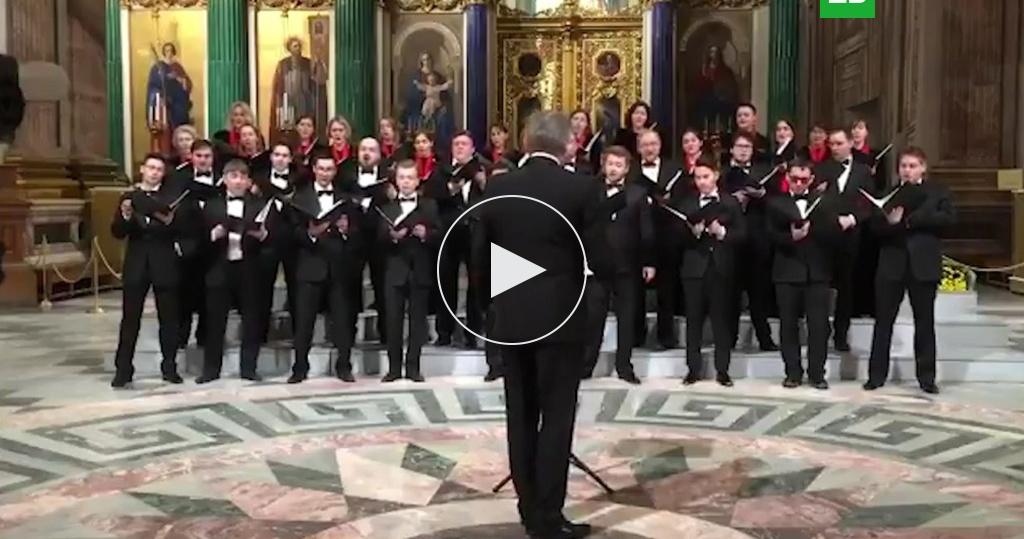 В Исаакиевском соборе исполнили песню о ядерном ударе по Вашингтону