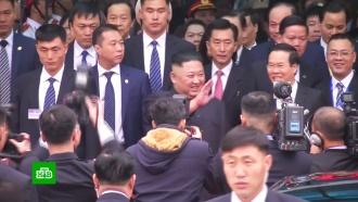 Ким Чен Ын приехал во Вьетнам для встречи сТрампом