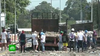 Вамериканском гуманитарном грузе для Венесуэлы нашли гвозди имотки проволоки