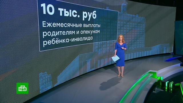 Жилье, здоровье идети: основные поручения Путина по итогам послания.Путин, демография, здравоохранение, ипотека, семья.НТВ.Ru: новости, видео, программы телеканала НТВ