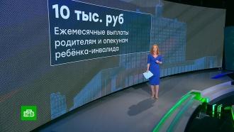Жилье, здоровье идети: основные поручения Путина по итогам послания