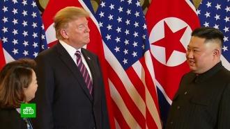 Трамп назвал «великолепной» встречу с Ким Чен Ыном