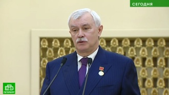 ЗакС отметил заслуги экс-губернатора перед Петербургом