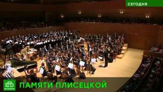 Премьера «Мессы поминовения» растрогала Родиона Щедрина до слез