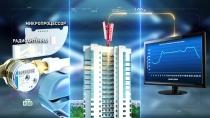 «Умный» счетчик: как новые контроллеры помогают экономить воду исвет.НТВ.Ru: новости, видео, программы телеканала НТВ