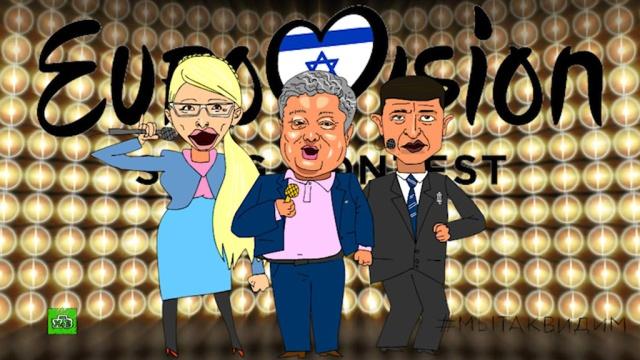 Украина на «Евровидении»: вот как это будет.НТВ.Ru: новости, видео, программы телеканала НТВ