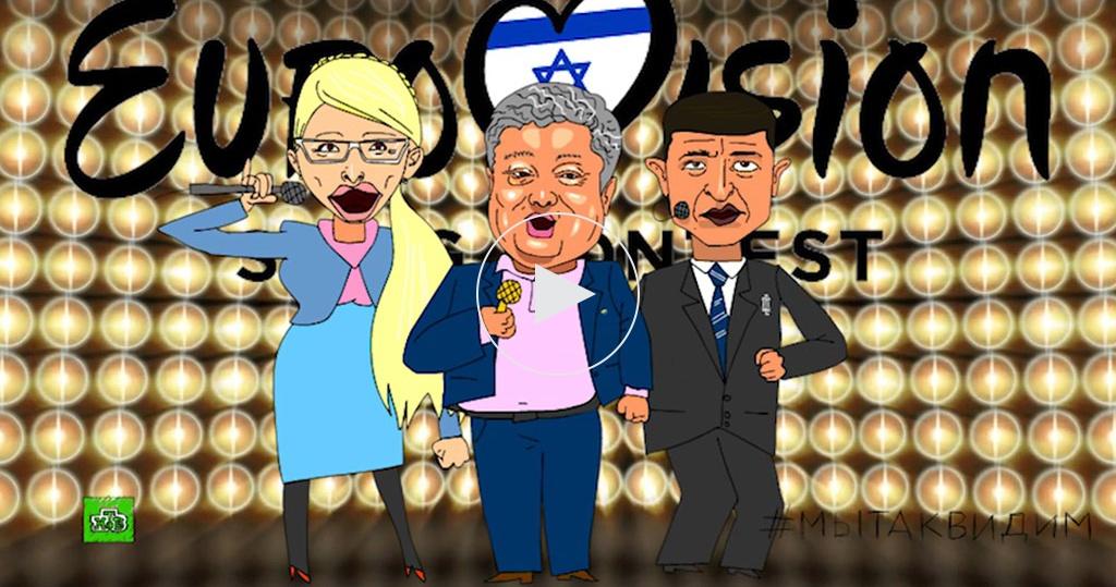 Украина на «Евровидении»: вот как это будет