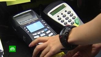 Ретейлеры попросили ФАС возбудить дело против Visa и MasterCard