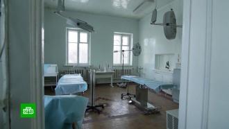 Врачи камчатского госпиталя остались без работы и денег