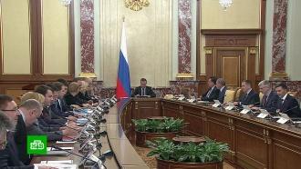 ВГосдуму внесли первый законопроект по поручениям из послания Путина