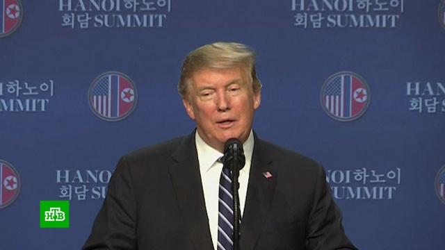 Трамп объяснил провал переговоров с Ким Чен Ыном.Ким Чен Ын, переговоры, Северная Корея, Трамп Дональд, ядерное оружие.НТВ.Ru: новости, видео, программы телеканала НТВ