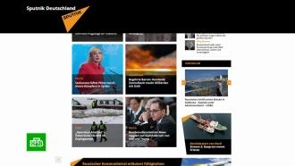 В Германии запретили вещание радиостанции из-за материалов Sputnik