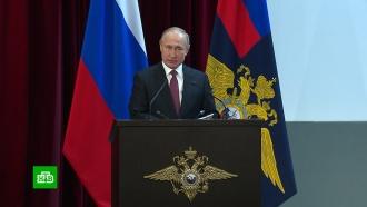 Путин потребовал от МВД увеличить раскрываемость преступлений