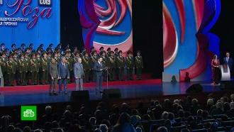 «Щит ироза»: вМоскве вручили премии сотрудницам силовых ведомств