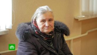 Суд отменил приговор пенсионерке, обвиненной врастрате детских пособий