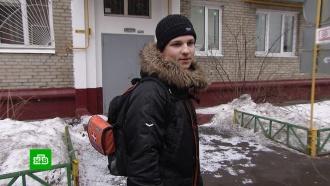 Московский старшеклассник рассказал, как спас пассажира самолета