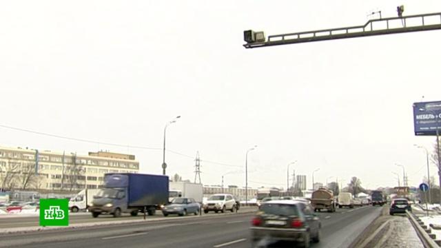 Штрафы за превышение скорости на 10км/ч откладываются.Госдума, автомобили, дорожное движение, законодательство, штрафы.НТВ.Ru: новости, видео, программы телеканала НТВ