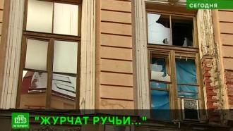 В центре Петербурга фонтан кипятка разбил окна в историческом здании