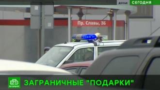 Беглов попросил остановить «минирование» Петербурга