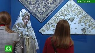 В Русском музее раскрыли секреты мастерства вышивальщиц