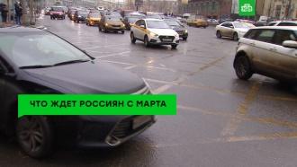 Что изменилось для россиян смарта