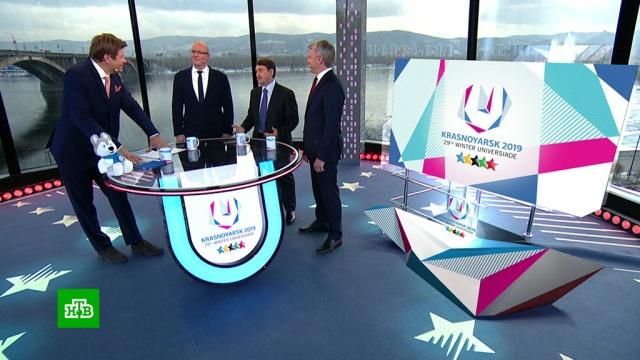 Новый телеканал «Матч Страна» начал вещание.Газпром-медиа, Универсиада, спорт, телевидение.НТВ.Ru: новости, видео, программы телеканала НТВ