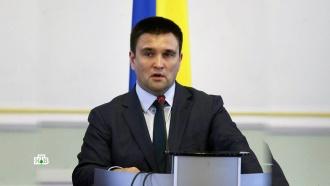 Киев пригрозил превратить Чёрное море в«бермудский треугольник»