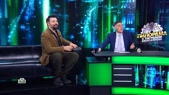 «Иди сюда, поцелую»: Алексей Чумаков рассказал историю знакомства с Тиграном Кеосаяном.знаменитости, телевидение, эксклюзив, юмор и сатира.НТВ.Ru: новости, видео, программы телеканала НТВ