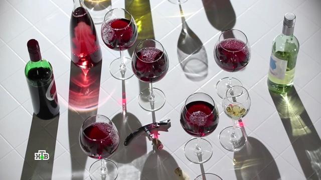 Красное вино губительно для здоровья.алкоголь, здоровье, наука и открытия.НТВ.Ru: новости, видео, программы телеканала НТВ