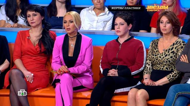 Многодетная мать лишилась сосков после неудачной пластики.знаменитости, пластическая хирургия, эксклюзив, врачебные ошибки.НТВ.Ru: новости, видео, программы телеканала НТВ