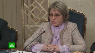 Матвиенко: Россия попытается предотвратить военное вторжение в Венесуэлу