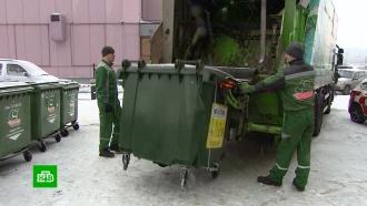 ОНФ: жители 36 городов дважды платят за вывоз мусора