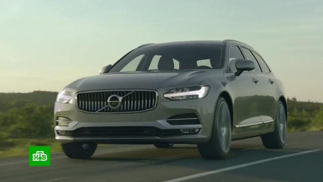 Volvo ограничит скорость своих машин 180 км/ч.ДТП, автомобили, дорожное движение, технологии.НТВ.Ru: новости, видео, программы телеканала НТВ
