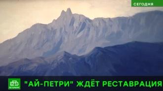 Похищенный пейзаж Куинджи вернулся в Русский музей