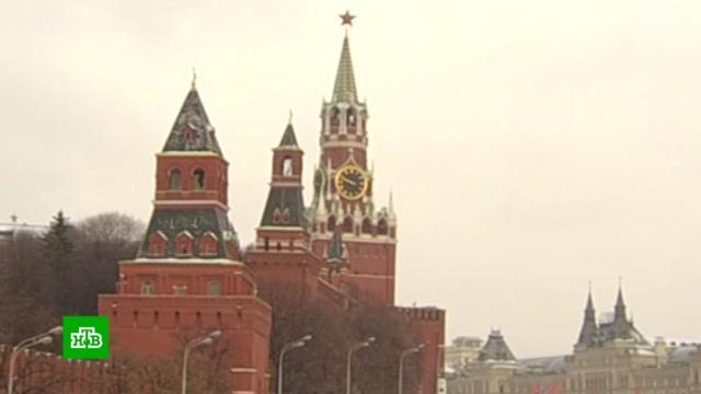 Путин подписал указ оприостановлении ДРСМД.Путин, США, вооружение, ракеты.НТВ.Ru: новости, видео, программы телеканала НТВ