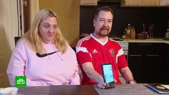 Сбежавшие из Германии супруги хотят вернуть в Россию четверых детей