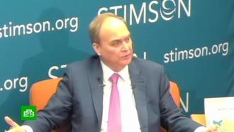 Посол России в США сообщил о миллионах кибератак на российские IP-адреса