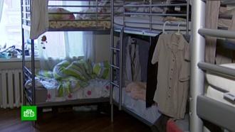 Дума во втором чтении одобрила запрет хостелов в жилых домах