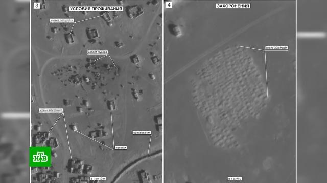 Возле лагеря беженцев «Эр-Рукбан» в Сирии нашли 300 свежих могил.армия и флот РФ, корабли и суда, Сирия, беженцы, войны и вооруженные конфликты.НТВ.Ru: новости, видео, программы телеканала НТВ