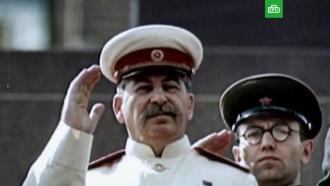 День смерти Иосифа Сталина