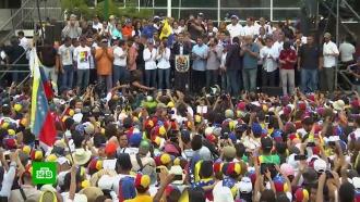 Трамп продлил санкции против Венесуэлы