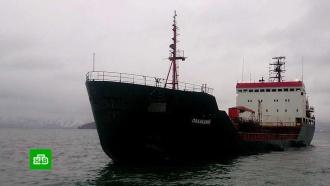 Моряков сроссийского судна «Палладий» вЮжной Корее приговорили ктюрьме