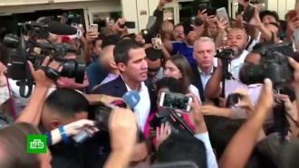 Каракас назвал продление санкций США попыткой оправдать госпереворот