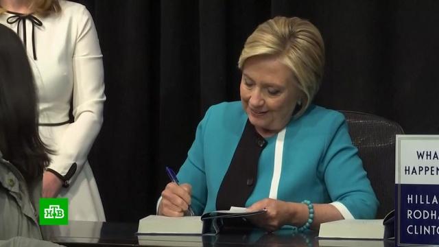 Почему Клинтон отказалась участвовать в следующих выборах президента.Клинтон Хиллари, США, Трамп Дональд, выборы.НТВ.Ru: новости, видео, программы телеканала НТВ