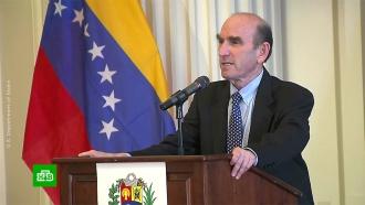 Пранкер Вован рассказал Абрамсу о счетах Каракаса в банке «Лимпопо»